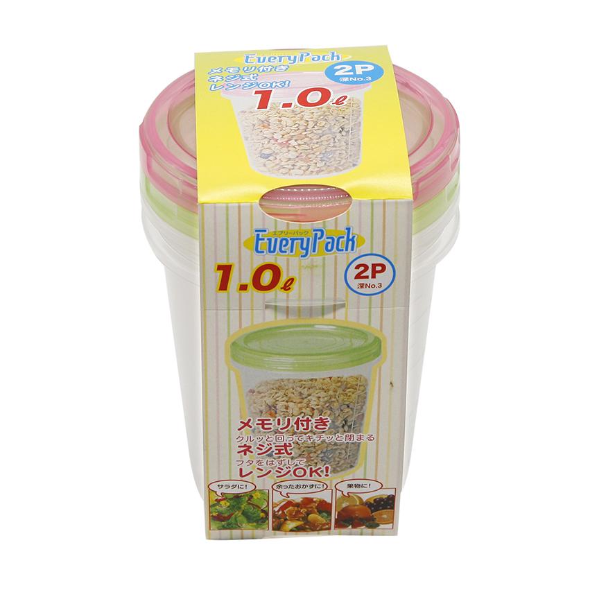 Bộ 3 hộp nhựa Sanko tròn lớn - 8506