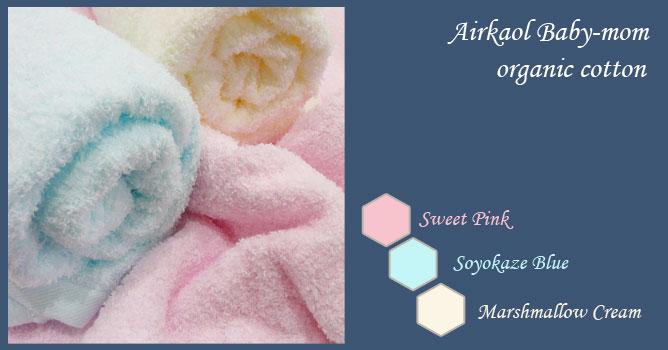 Khăn tắm Babymon - hồng